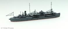 sn-2-17-ijn-kamoi-1938-1